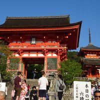 京都の世界遺産巡り 清水寺 貴船神社から移動しました