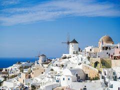 【絶景をめぐる】トルコ&ギリシャ2カ国周遊旅行⑥アテネからサントリーニ島