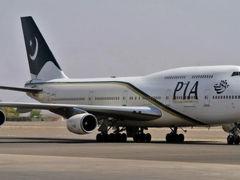 サヨナラ パキスタン航空