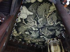 神戸へちょっとした応援に、ついでに姫路と京都。⑤最後は鉄分を味わって無人軌道にのり帰道