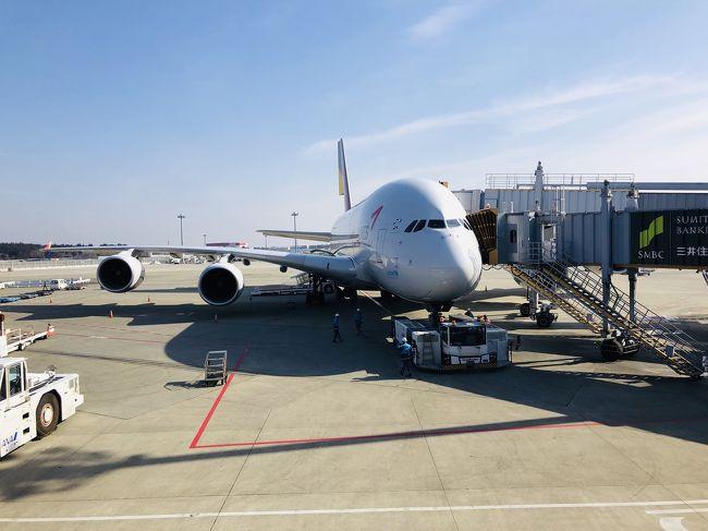 アシアナ航空でソウルへ。サービスはエコノミーのままだけど、通常ビジネスクラスとして使用している席へアップグレード。<br />OZ101 成田13時20分発 仁川15時55分着