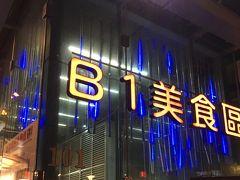 台北の夜市と朝市