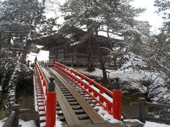 冬の鳴子温泉と松島ー鳴子温泉旅館すがわらに泊まるー