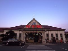 【RUN旅】リニューアル前のJR琴平駅と琴電琴平駅(2012年)香川丸亀国際ハーフマラソン