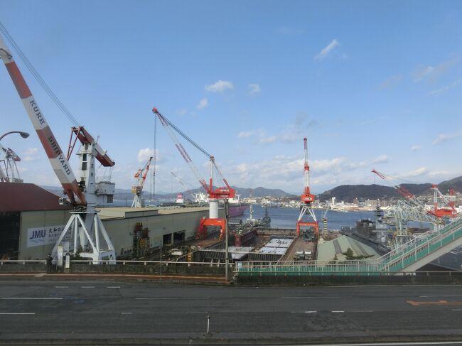 復興割で行く広島。宿泊は2泊とも広島市内ということで呉、広島の他に山口県岩国市の錦帯橋へ足を延ばしてみました。<br /><br />1日目は旧軍港都市の呉へ。明治期の日本において国家プロジェクトにより鎮守府が設置された横須賀・呉・佐世保・舞鶴は「日本近代化の躍動を体験できるまち」として文化庁より日本遺産として認定されています。<br /><br />■呉観光協会<br />http://www.kure-kankou.jp/<br /><br />■旧軍港市振興協議会<br />http://www.kyugun.jp/nihon_isan/kure.html<br /><br />■呉海自カレー公式HP<br />https://www.kaijicurry.com/