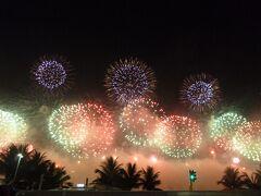 リオ・コパカバーナで年越しイベント+αを楽しむ旅【後編】