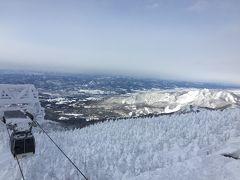 海外旅行だけでなく国内スキーも行くよ♪ 2019年1月・蔵王温泉&青根温泉の巻