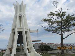沖縄:新春ドライブ旅・おきなわワールド編