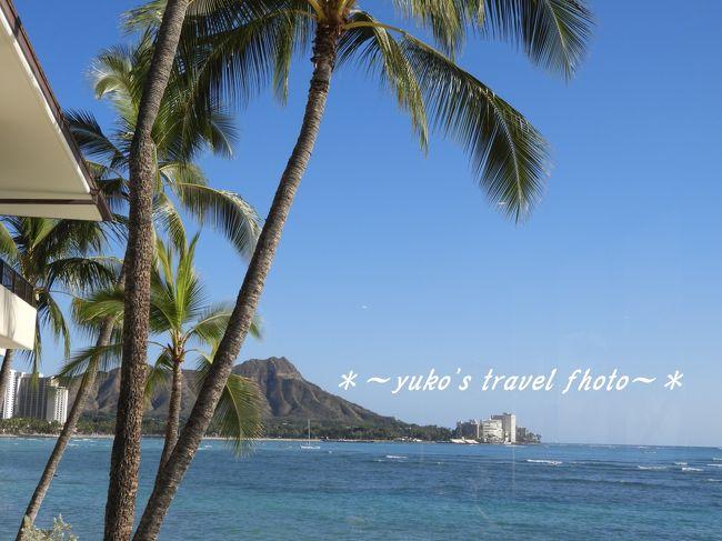 JALの旅行券で予約したハワイ旅行!今回は7泊9日の旅です、ワイキキ4泊アウラニディズニー3泊。バスでオアフ島1周やウーバーを初めて使ってみました。<br />1日目は時差ボケを初めて体験しました(><)
