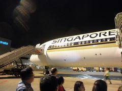 もう通算13回目のシンガポール・8日目最終日・帰国の日