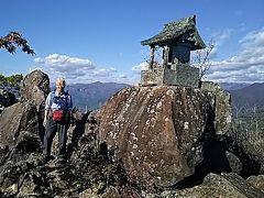「嵩山(たけやま)登山」と「大塚温泉」