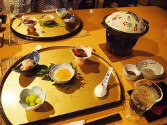 おいしいものを食べてゆっくりするだけの温泉旅行/御宿竹取物語と千鹿谷鉱泉