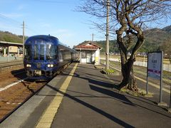 京都丹後鉄道に乗ってきた【その3】 路線バスや「丹後の海」を乗り継ぎながら西舞鶴から豊岡へ
