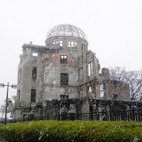 平成31年1月西日本一周、日本海側から瀬戸内へ!