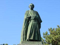 新年の四国(12)桂浜の坂本龍馬像と桂浜水族館