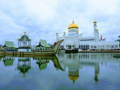 2019年1月 2泊4日ブルネイ&シンガポールの旅 1