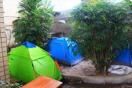 香港ミャンマー陸路旅A2■南寧 新テントの宿