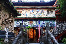 香港ミャンマー陸路旅A3■東興はベトナム物産と歴史の街