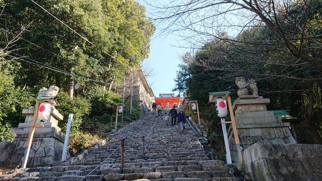年末年始で忙しかった体を癒そうと愛媛県松山・道後温泉に行きました。<br /><br />松山から道後温泉までは路面電車が通っていて距離も近いので、松山宿泊でも十分楽しめました。<br /><br />松山も道後温泉待もとてもコンパクトなのでのんびり歩いて<br />ちょっと街を歩いてお土産を買って温泉につかっておいしいものを食べて…<br /><br />という、忙しくなくまったりした旅を楽しむことができました。