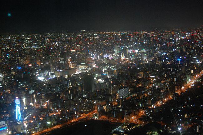 2016年から1年半ほど月一の出張で通った大阪・ミナミ。今回は記念日旅行として、久しぶりの訪問となりました。かつて慣れ親しんだこの街も、プライベートで訪れるとまた一味違った楽しさや発見があるものですね。<br />当初はゆっくりホテルで過ごす予定でしたが、煌びやかな夜景に誘われるかのように出歩くことになり、慌ただしくも充実した記念旅行を楽しむことが出来ました。<br />
