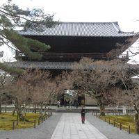 京都 Ⅰ  嵐山、南禅寺