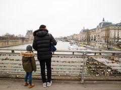初めてのパリ、子連れ3人旅2018 年末年始【DAY6】