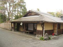 京都 Ⅱ  街歩き