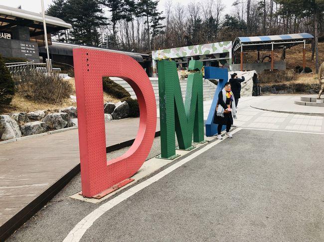 非武装地帯DMZへ