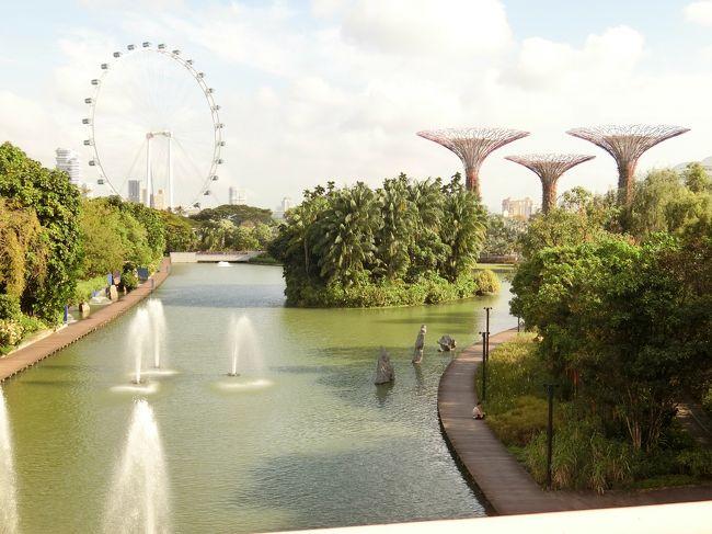 シンガポール 3泊5日の旅 2日目