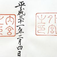 2019年 松阪・伊勢歴史探訪その2【初めてのお伊勢参り】