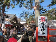 京都の節分祭 2019