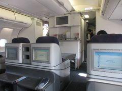 中国国際航空ビジネスクラス 北京からクアラルンプール