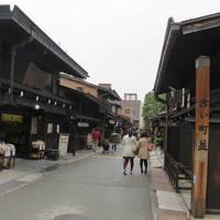 北陸路・飛騨路(5)小京都高山の古い町並散歩と飛騨牛朴葉味噌ステーキ