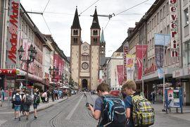 2016年ドイツの旅 (5) ヴュルツブルク マリエンベルク要塞から美しい景色とフランケンワイン醸造所の街