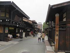 【復刻】北陸路・飛騨路(5)小京都高山の古い町並散歩と飛騨牛朴葉味噌ステーキ