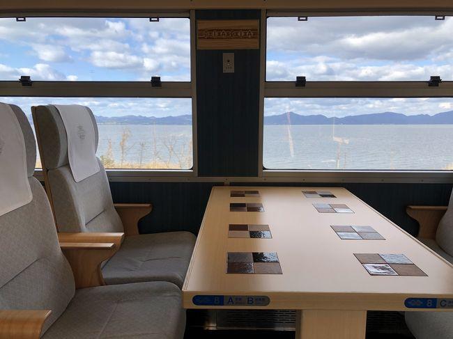 13府県ふっこう周遊割が適用された飛行機+宿のパックに申し込み、初めての島根に行ってきました。<br /><br />旧大社駅を出たあとは出雲大社をじっくりまわって、タイミングが合ったので観光列車あめつちに乗車して玉造温泉へ向かいました。<br /><br />島根での滞在時間が少ない日程だったので観光は2日目だけ、最終日は帰るの旅でしたが、大好きな電車関連の観光スポットが多く楽しめました!<br /><br />1/26(土)出発→出雲ロイヤルホテル泊<br />1/27(日)D51→旧大社駅→出雲大社→玉造温泉泊<br />1/28(月)午前中の便で羽田へ