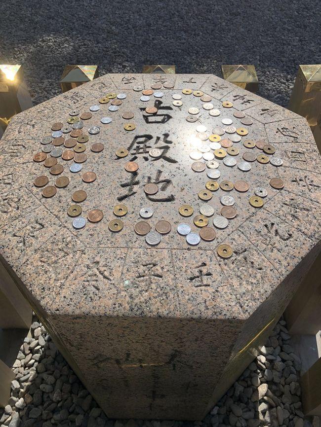 急にお休みがとれたので、お伊勢参りに。<br />時間はあるけど、お金なし、計画性なし。<br />とりあえず行ってから考えよう。<br />夜行バスで東京から三重へ。<br />鳥羽→二見浦→伊勢神宮<br />不思議とうまくいった旅になりました。