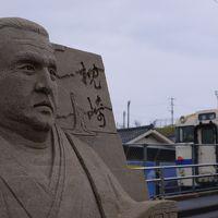 2018・12月忘年会は鹿児島に集合だ!(2)旅納めはJR最南端へ。指宿・枕崎線で途中下車の旅