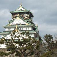 大阪ぶらぶらお散歩〜大阪城から天王寺まで