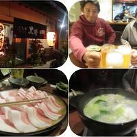 沖縄・久米島2019冬(27)沖縄島豚黒将(くろまさ)で楽しく頂く豚しゃぶ