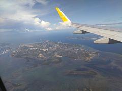 セブ島の北にある小さな島「マラパスクア島」目指して☆初めてのフィリピン 3泊4日の ひとり旅(1日目 セブ島 到着編)