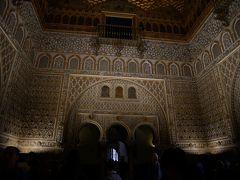 年末年始スペインアンダルシア旅行 その5 大晦日の洗礼を受けた午後のセビリア観光&アルカサルの無料見学