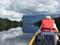 ベネズエラ いきなりのボートツアー (Angel Falls Boat Tour, Parque Nacional Canaima, Venezuela)