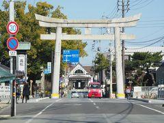 【RUN旅】4度目の琴平前泊(2019年)香川丸亀国際ハーフマラソン