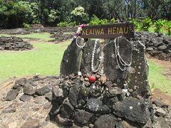 【復刻】ハワイ3島巡り(5)マナに出会うスピリチュアル&ヒーリングツアー