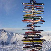 シルヴレッタ山群を滑る ! オーストリアから国境を越えてスイスへ