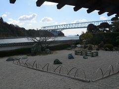 瀬戸内島巡り紀行 とびしま海道 原付ツーリング 3 下蒲刈島(蘭島)
