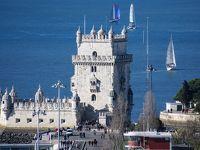 足まめ母娘のポルトガル2人旅〜リスボンからポルト〜�リスボン観光(ベレン方面)