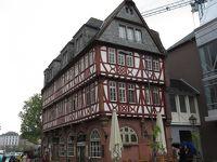 南ドイツへの旅 〜 フランクフルト そぞろ歩き 〜