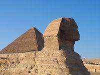 古代エジプト歴史旅